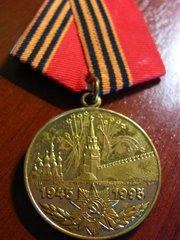 Продам медали самара