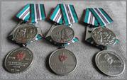 юбилейные медали ПВ
