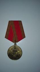 медали ,  значки ,  знаки времен СССР  - продам!