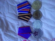 медали для коллекции
