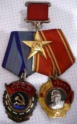 Куплю награды, медали, старые знаки