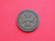 Продам монетовидный жетон-спиннер.